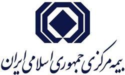 معیارهای اختصاصی تعیین حق بیمه اعلام شد