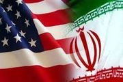 دولت آمریکا «وضعیت اضطرار ملی» در قبال ایران را تمدید کرد