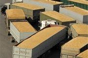 قاچاق خاک به واقعیت تبدیل شد+سند