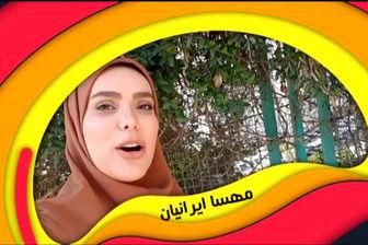 «هفتآهنگ» مهمان نوروزی خانه های ایرانی/ مهسا ایرانیان مجری شد