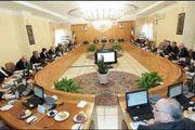 بیانیه هیات دولت خطاب به رهبر انقلاب