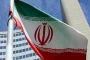 رأی دادگاهی در کانادا برای ضبط داراییهای ایران