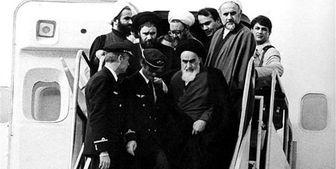 آغاز جشنهای چهل و یکمین فجر انقلاب اسلامی در سراسر کشور