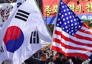 هشدار کره جنوبی به آمریکا