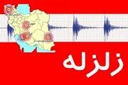 زلزله ۳.۱ ریشتری
