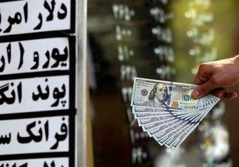 نرخ ۴۷ ارز بین بانکی در ۲۴ فروردین ۹۸
