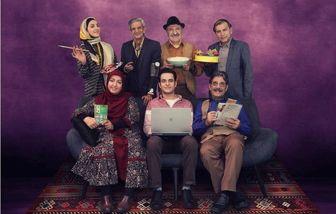 «پدر پسری» سریال رمضانی شبکه ۵ شد