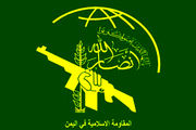 اعتراف صریح آمریکا در مورد گفتگو با جنبش انصارالله