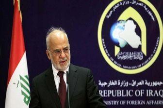 وزیر خارجه عراق راهی قاهره شد