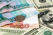 قیمت دلار و یورو در 24 مهر/ جدول