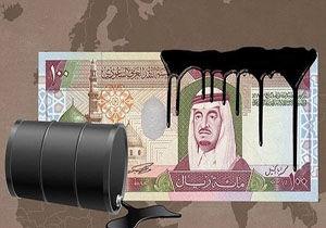 اقتصاد وخیم سعودیها و کاهش تولید نفت
