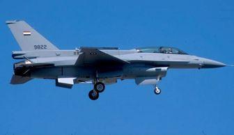 حمله مصر به مواضع داعش