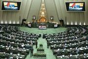 طرح اقدام راهبردی برای لغو تحریمها به تصویب نهایی مجلس رسید