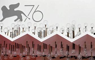 برگزیدگان جشنواره ونیز معرفی شدند/ دست خالی «متری شیش و نیم»