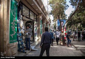 ستاد انتخاباتی جوانان سید ابراهیم رئیسی