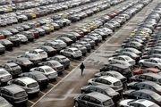 ضوابط خرید خودرو و ساختمان در دستگاههای اجرایی