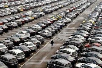 دعوای خودرویی شورای رقابت و تنظیم بازار