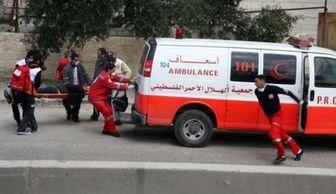 شمار مجروحان فلسطینی به چند نفر رسید؟