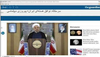 انتشار سرمقاله روزنامه گاردین به زبان فارسی