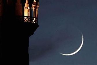 اول ماه رمضان چه روزی از فروردین است؟