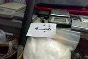 کشف 9 کیلو گرم شیشه در یک عملیات پلیسی در شرق استان تهران