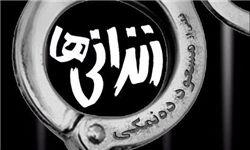 چرا «طیب خان» به «زندانیها»  تبدیل شد؟