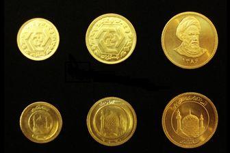 قیمت سکه ۴ میلیون تومان شد/نرخ سکه و طلا در ۱۶ مهر ۹۸