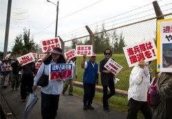 رسوایی تازه نظامیان آمریکایی در ژاپن