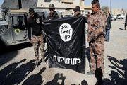 پیشنهاد پول و سلاح پاریس به بغداد