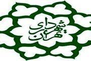 شهرداری تهران به اصلاح سامانه شهرسازی ملزم شد