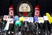 چالش رسانهها در افغانستان و محدودیت دسترسی به اطلاعات