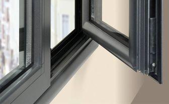 ویژگی های پنجره دوجداره چیست؟