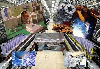 دولت برای تولیدکنندگان کوچک برنامه تشویقی در نظر بگیرد