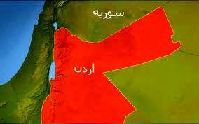 راز اعطای سریع کمک ۲.۵ میلیارد دلاری حکام عربی به اردن