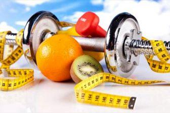 ۸ راهکار طلایی کاهش وزن