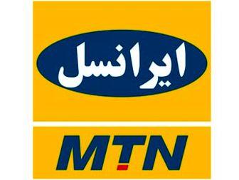 قطعی خطوط ایرانسل در اکثر شهرهای مازندران