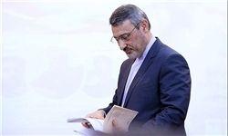 آقای بعیدی نژاد؛ از مایملک و حقوق و مزایای پریوش چه اطلاعی دارید؟ + سند
