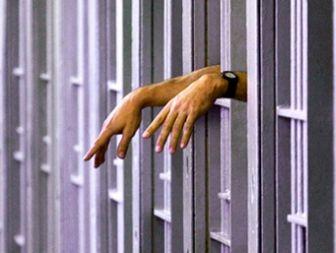 مجازات جایگزین حبس برای بدهکاران مهریه و تصادفات چیست؟