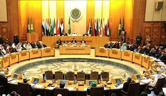 اتحادیه عرب: تحریم آمریکا چیز سادهای نیست