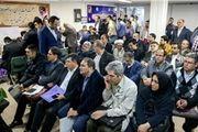 آخرین خبرها از پنجمین روز ثبت نام انتخابات شورای شهر تهران