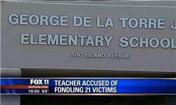 سوء استفاده جنسی معلم آمریکایی از دانشآموزان