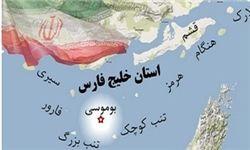 استان خلیجفارس تشکیل میشود