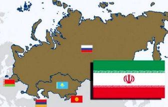 دبیر کل اتحادیه اوراسیا به تهران میآید؛ آخرین قدمها برای الحاق ایران