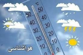 افزایش نسبی دمای هوا در سراسر کشور