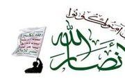 انصارالله عربستان را با این موشک تحقیر کرد