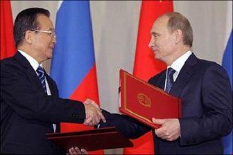 """"""" چالش بزرگ """" آمریکا با چین و روسیه در قاب تلویزیون"""