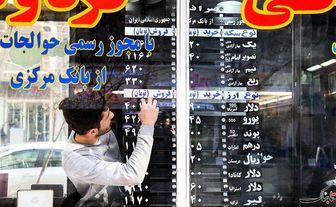 دولت فقط وعده یکسانسازی ارز را داد/ رسما ارز سهنرخی میشود
