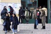 اعلام مبالغ جدید ۲۴ وام دانشجویی
