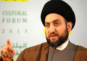 واکنش حکیم به تحریمهای یکجانبه آمریکا علیه ایران
