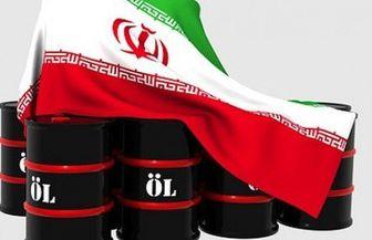 صادرات نفت ایران به پایینترین رقم در ۴ ماه گذشته رسید
